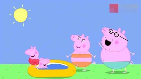 小猪佩奇天气好热, 佩奇一家去买冰激凌咯!