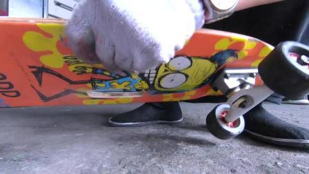 滑板改提手 下一步改电动