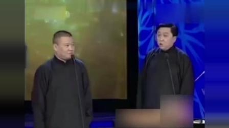 姜昆唯一一次现场听郭德纲说相声, 瞧把他乐的, 哈哈哈_HD