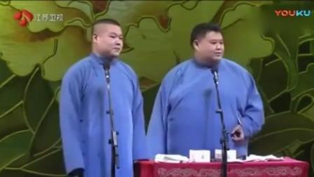 岳云鹏、孙越相声《猫鼠同眠》