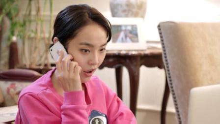 黄大年:女儿给父母打电话,竟告诉了父母一个开心的!