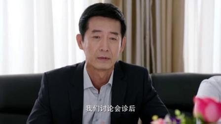 黄大年得重病,刘老师落泪请求院长:想办法救救黄大年!