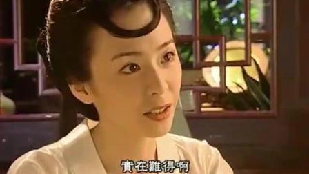 《聊斋之画皮》王安旭的甜言蜜语就是女人的穴, 又有人要丧命了