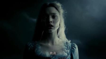 黑暗阴影:心爱的女孩被女巫施咒,跳下悬崖,男朋友也跳崖了