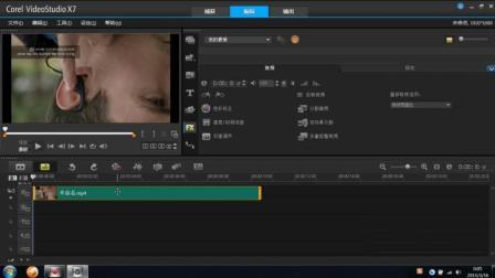 """会声会影教程-17 改变视频画面大小以及""""扶正""""旋转视频"""