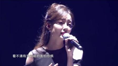 翻唱女王汪小敏演唱《六角菱镜》堪称演唱教科书, 被高校多次选用