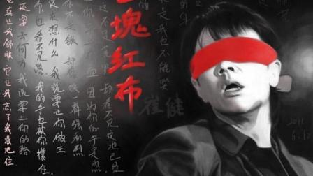 【尘时光影像】崔健早期罕见 超爽高清现场《像是一把Dao子》