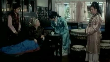 """红楼梦 第六部 明娶黛玉,实娶宝钗的""""掉包计"""""""