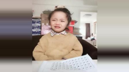 5岁小女儿边哭边写作业, 这个字太难写了