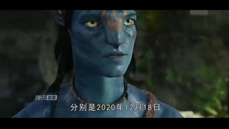 《阿凡达2》上映时间公布! 采用裸眼3D技术, 187亿票房纪录保不住了?