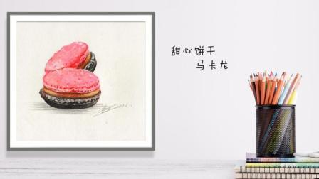 彩铅画基础教程-甜点的处理技巧-马卡龙 3