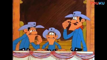幸运卢克:四个笨贼拉票当镇长,后来自己内讧,隔着街打起来了