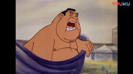 高卢英雄:国王洗澡的时候,回来了,他竟然把澡盆都搬出来了