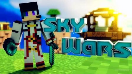〔极冰X极影〕Skywars-空岛战争#EP30# 我恨雪球恨虚空《我的世界Minecraft》