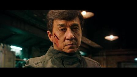 罗志祥被成龙大哥用维生素B就把话给套出来了《机器之血》