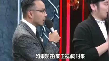 胡歌问汪涵哥: 你和钱枫一起被挖走不走? 汪涵: 钱枫去我就去!