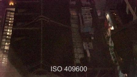 你看到过40万ISO的视频吗?