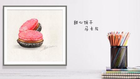 彩铅画基础教程-甜点的处理技巧-马卡龙 4