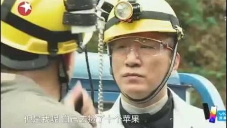 黄磊和孙红雷结盟骗王迅, 没想到王迅本季智商爆棚, 骗不到