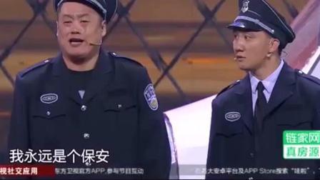 宋晓峰盯着空姐都看直眼了, 开头10秒满场笑翻, 我也笑尿了!