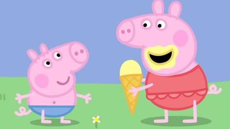 小猪佩奇 5分钟合集 | 小猪佩奇和弟弟乔治的吃播 - 2 | 儿童动画