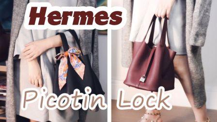 HERMES | Picotin Lock 22 | 小水桶 菜篮子 包包分享