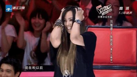 好声音: 学员唱《爱什么稀罕》嗨翻全场, 张惠妹激动的抱着头狂呼!