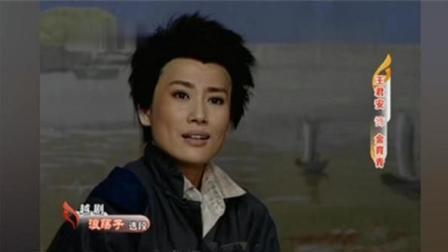 名段欣赏《浪荡子》  表演: 王君安    回味无穷  值得品味    新早吧 不一样的味道