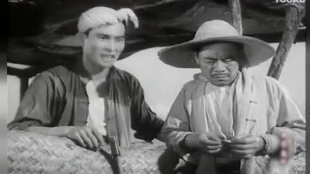 老电影《汾水激流》(国产电影、怀旧电影、反特故事片、解放战争、战斗故事片