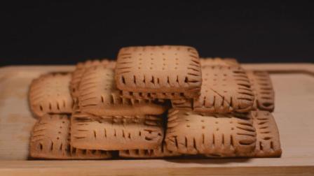 对家人的满满心意, 健康饼干自己做——经典英式早餐饼干教程1