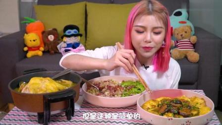 大胃王鱼子酱自己做安心料理吃, 妈妈再也不用担心自己饿肚子了