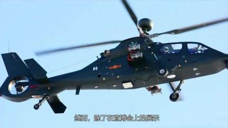武直19安装毫米波雷达 性能可媲美美国阿帕奇