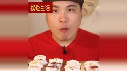 韩国吃播: 帅小伙吃奶油曲奇, 大口的吃, 吃的好开心