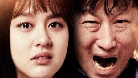 继《釜山行》后, 韩国又一部让人反思人性的电影《蚯蚓》