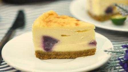 芝士控必学——紫薯板栗芝士蛋糕