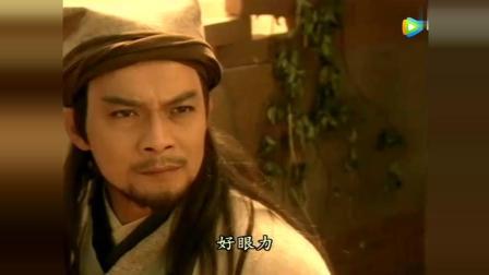 乔峰武功排名第二, 第一 是他? 真的难以置信