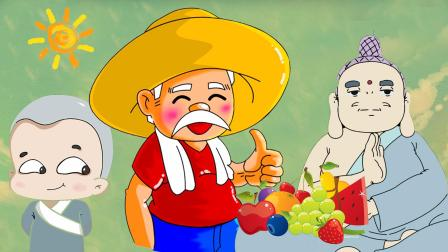 :农村老大爷一年种上百种水果 统统滞销?真相辣眼睛