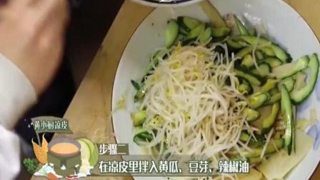 《向往的生活》黄小厨为特别女嘉宾做丰盛大餐, 看的我都流口水了