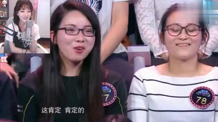 冯提莫跟张韶涵PK欧若拉, 究竟谁更胜一筹