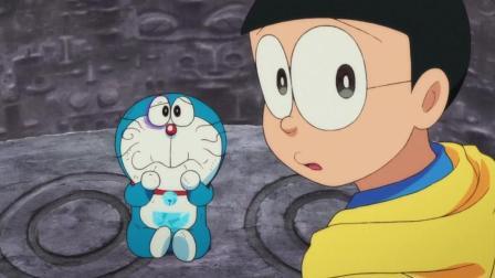患难见真情, 当一真一假2个哆啦A梦, 只要大雄知道