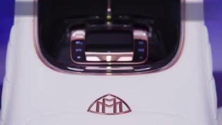 亮相北京车展! 全新迈巴赫Maybach Concept 概念车预告