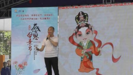 曲剧名丑杨帅学《徐策跑城》经典唱段, 这一段笑功真见功夫!