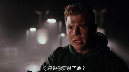 《老妇》  痴傻男饮弹自尽 汉克斯遭鸟袭坠桥