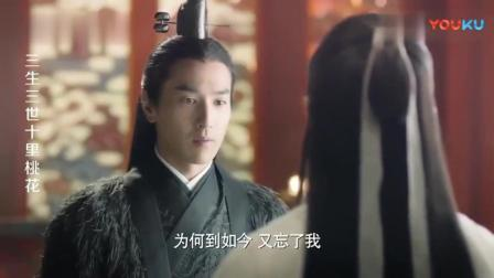 《三生三世十里桃花》一听说素素是神仙, 三叔的竟然是这种表情!
