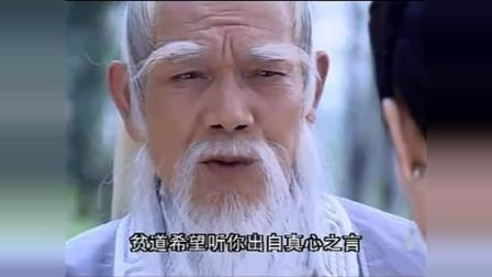 一百多岁的张三丰教导徒弟, 要是当年他有这份见识早就追到郭襄了