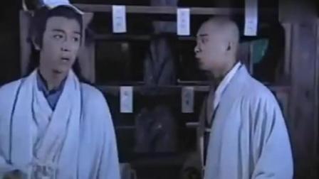 《天龙八部》段誉把神仙姐姐不把秘籍传给王夫人的理由告诉给虚竹