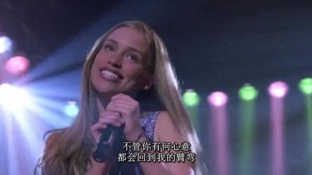 《女狼俱乐部》  展歌喉一曲成名 庆功宴拍卖萌老爸