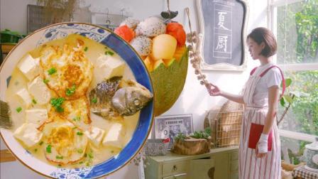 这样一锅汤, 女生能养颜, 孕妇能催乳, 丰富的蛋白质有料又美味