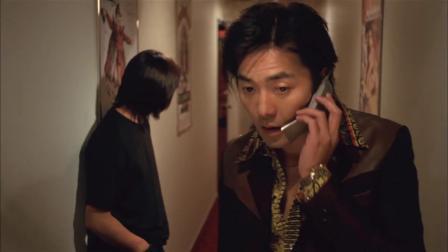 《无限复活》  郑伊健志向成赌王 老婆偷腥怀孕
