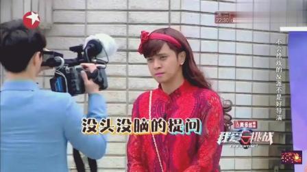 张艺兴罗志祥在一起, 简直是幼稚园的小朋友, 太可爱了